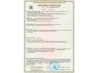 Сертификат на инкубаторы серии NBF